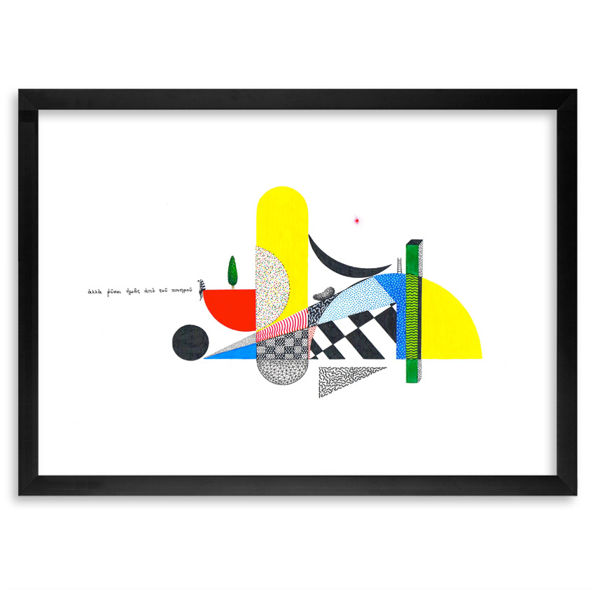 Xuan Alyfe Art Print - Word