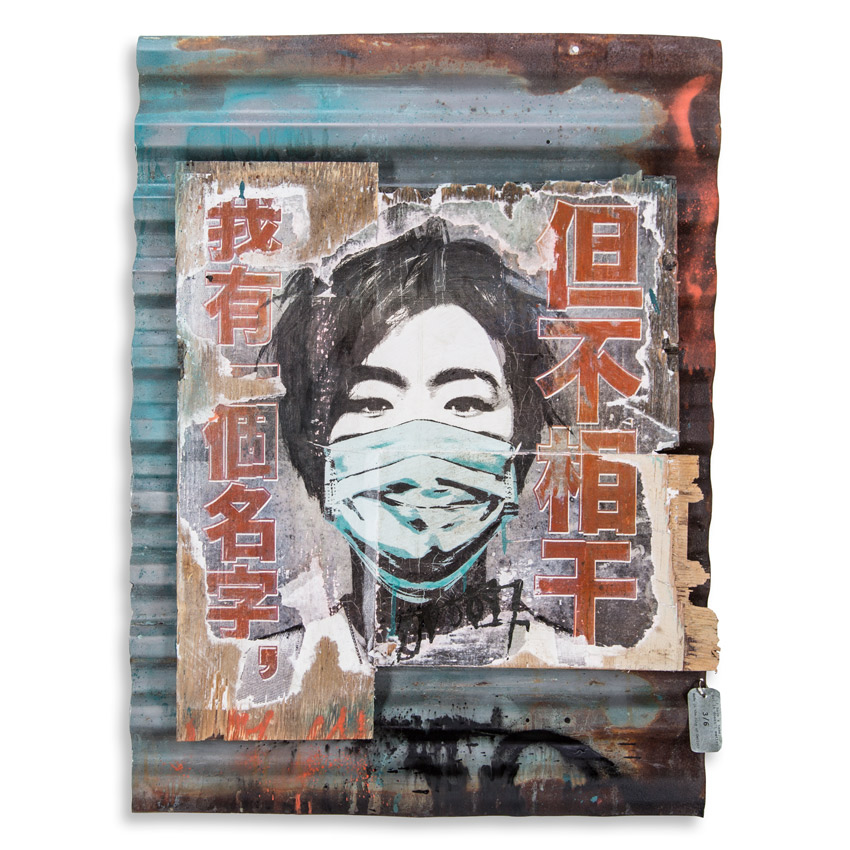 Eddie Colla Hand-painted Multiple - I Have A Name, But It Doesn't Matter - 3/6