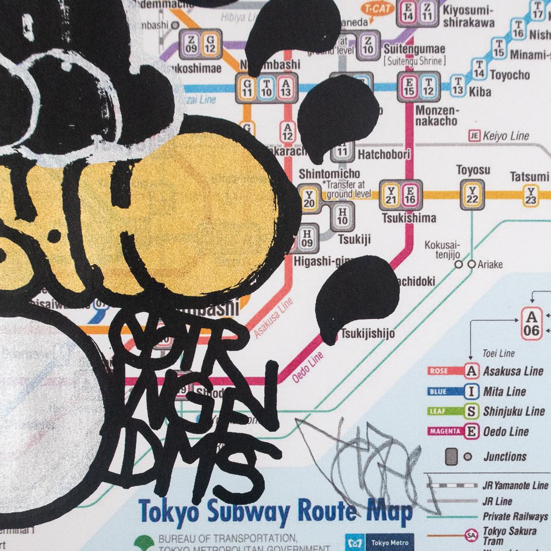 Subway Map Baseball.Hael Art Print Tokyo Subway Map Shinjuku Edition 1xrun
