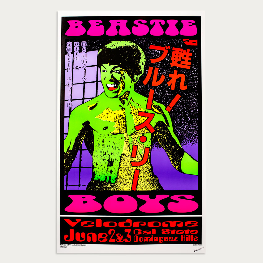 Kozik Art - Beastie Boys - June 2nd & 3rd, 1995 at Cal State Dominguez Hills