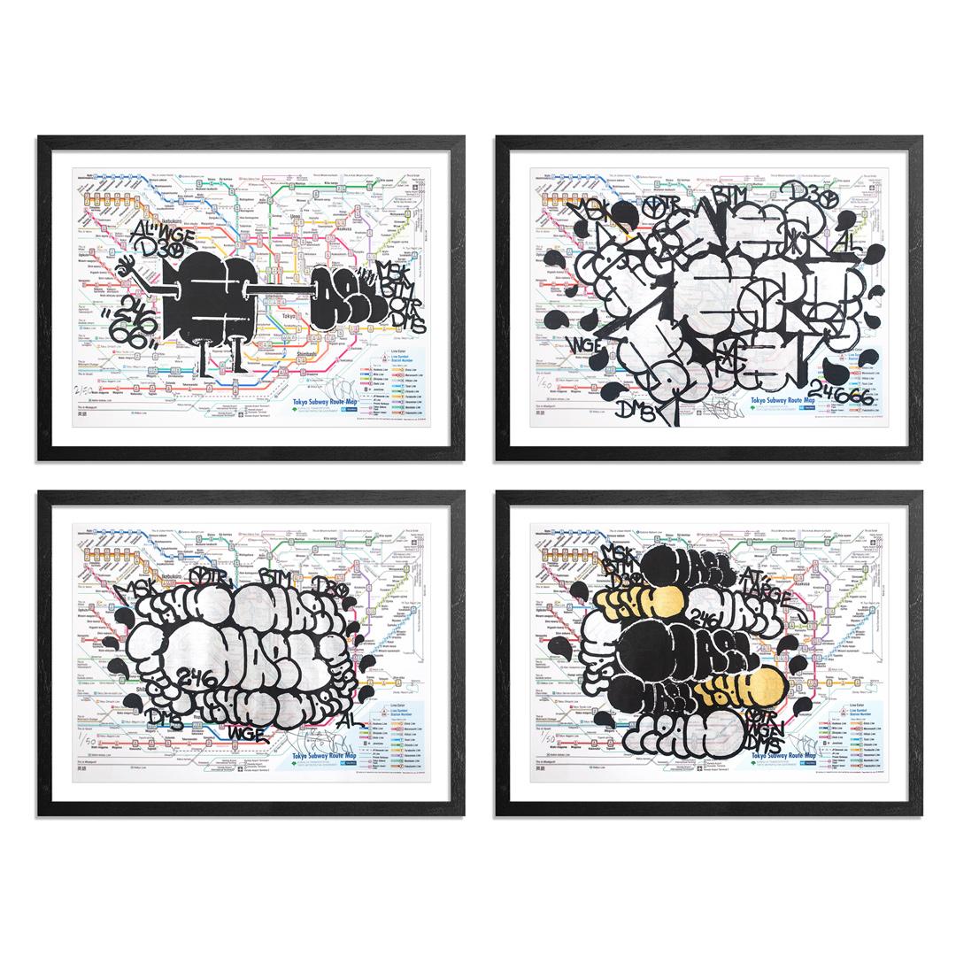Tokyo Subway Map Framed.Hael Art Print 4 Print Set Tokyo Subway Map 1xrun