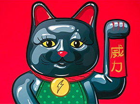Art Print by Mark Sarmel - Lucky Cat - Black Edition