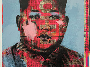 Art Print by Cash For Your Warhol - Monoprint II - CFYW Kim Jong-un