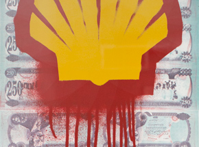 Art by Beejoir - Shell Blood For Oil - Framed