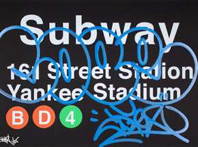 Art Print by Cope2 - Blue Variant - N161 Street Station / Yankee Stadium