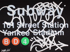 Art Print by Cope2 - Silver Variant - N161 Street Station / Yankee Stadium