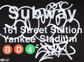 Art Print by Cope2 - White Variant - N161 Street Station / Yankee Stadium