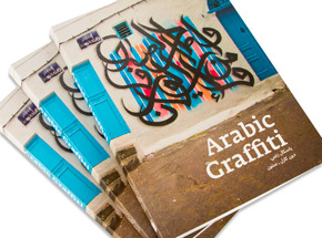 Book by Don Karl & Pascal Zoghbi - Arabic Graffiti