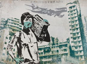 Art by Eddie Colla - Air Kowloon - Framed