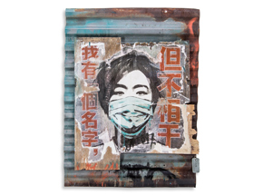 Hand-painted Multiple by Eddie Colla - I Have A Name, But It Doesn't Matter - 3/6