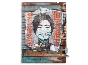 Hand-painted Multiple by Eddie Colla - I Have A Name, But It Doesn't Matter - 4/6
