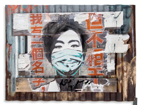 Hand-painted Multiple by Eddie Colla - I Have A Name, But It Doesn't Matter - 5/6