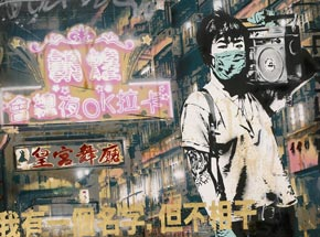 Art Print by Eddie Colla - Radio Yau Ma Tei  - 22kt. Gold Edition