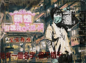 Art Print by Eddie Colla - Radio Yau Ma Tei - Red Edition