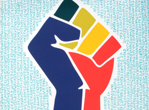 Art Print by gilf! - Empower Equality - Blue