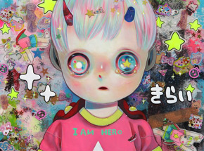 Art by Hikari Shimoda - Hello World - Framed