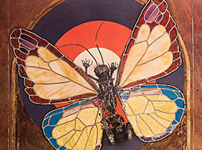 Art Print by Jerry E. Clarke - Iron Butterfly - 1969