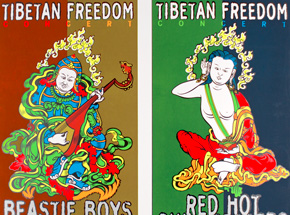 Art by Jim Evans / Taz - Tibetan Freedom Concert - Beastie Boys, Red Hot Chili Peppers, Smashing Pumpkins - Jun. 15 & 16 at Golden State Park