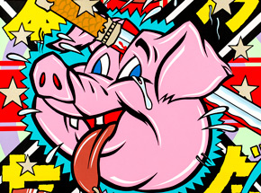 Art by Kozik - Pig Meat