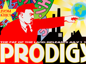 Art by Kozik - Prodigy - Album Release - July 1 1997