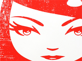 Art by Matt Siren - Ghost Girl Icon - Red Edition