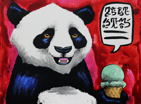 Original Art by Max Neutra - Sweet Treat With Panda - Original Painting