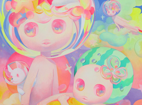Art Print by So Youn Lee - Between The Stars - Limited Edition Prints