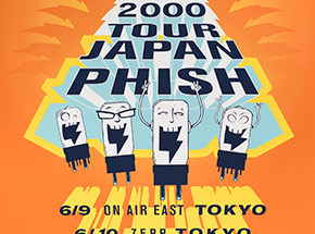 Art Print by Artist Unknown - Phish Japan Tour 2000