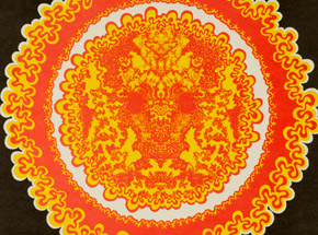 Art by Wes Wilson - Blue Project, Its A Beautiful Day at Avalon Ballroom - April 1968