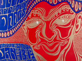 Art by Wes Wilson - Grateful Dead - Jan. 13th & 14th at Fillmore Auditorium San Francisco, CA