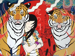Art Print by Yumiko Kayukawa - Tiger Gate - Hand-Embellished Edition